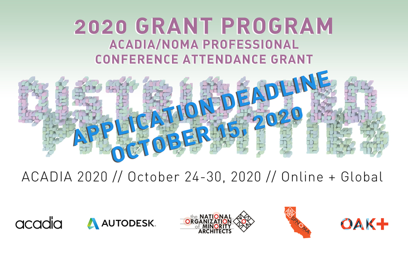 Acadia2020 professional grants extension