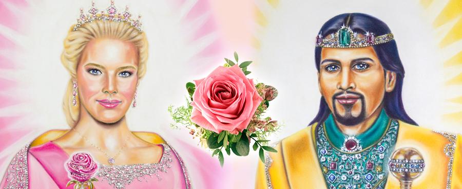 Akasha and Asun