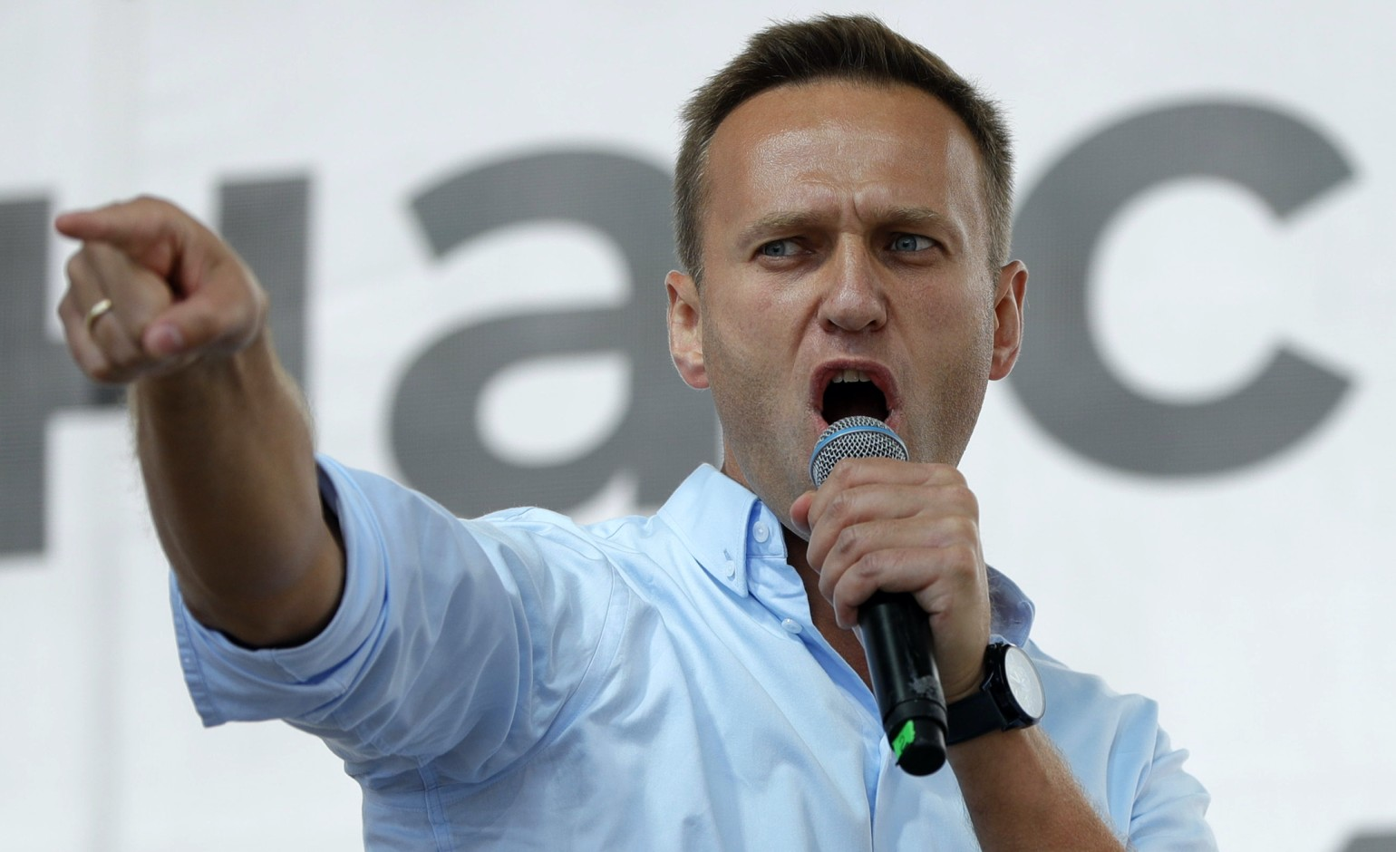 Sink Nord Stream II