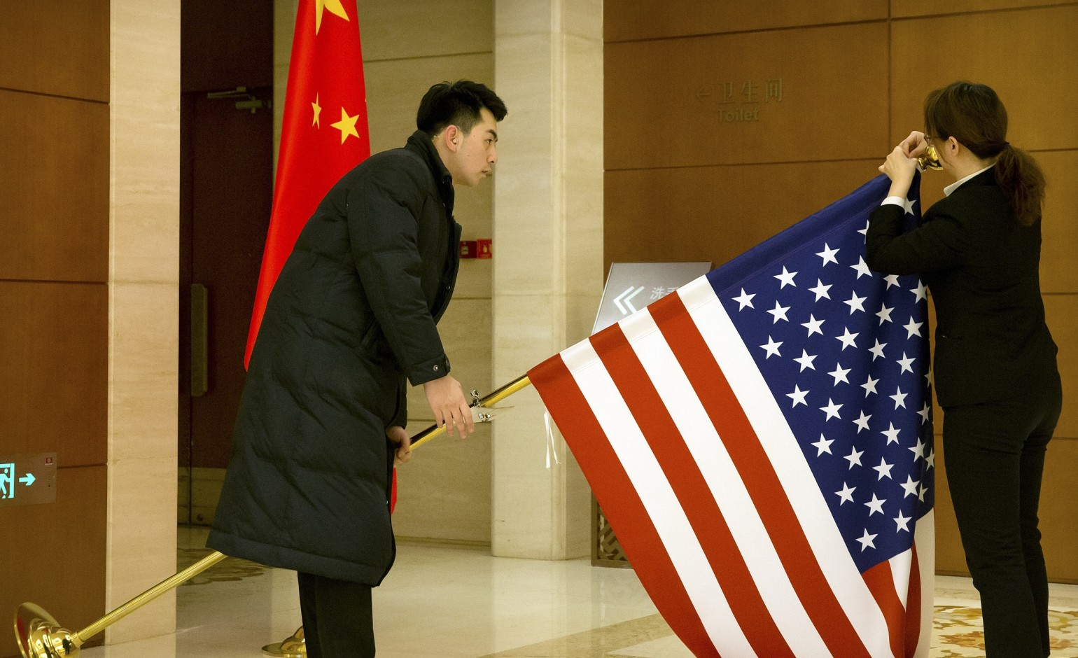 Decoding China''s new