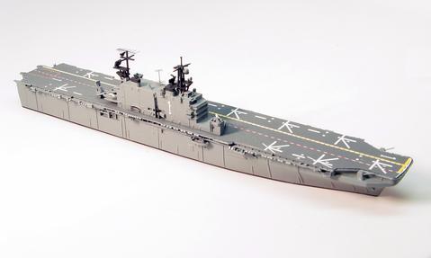 AS 069-1 Tarawa
