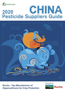 2019 China Pesticide Suppliers Guide