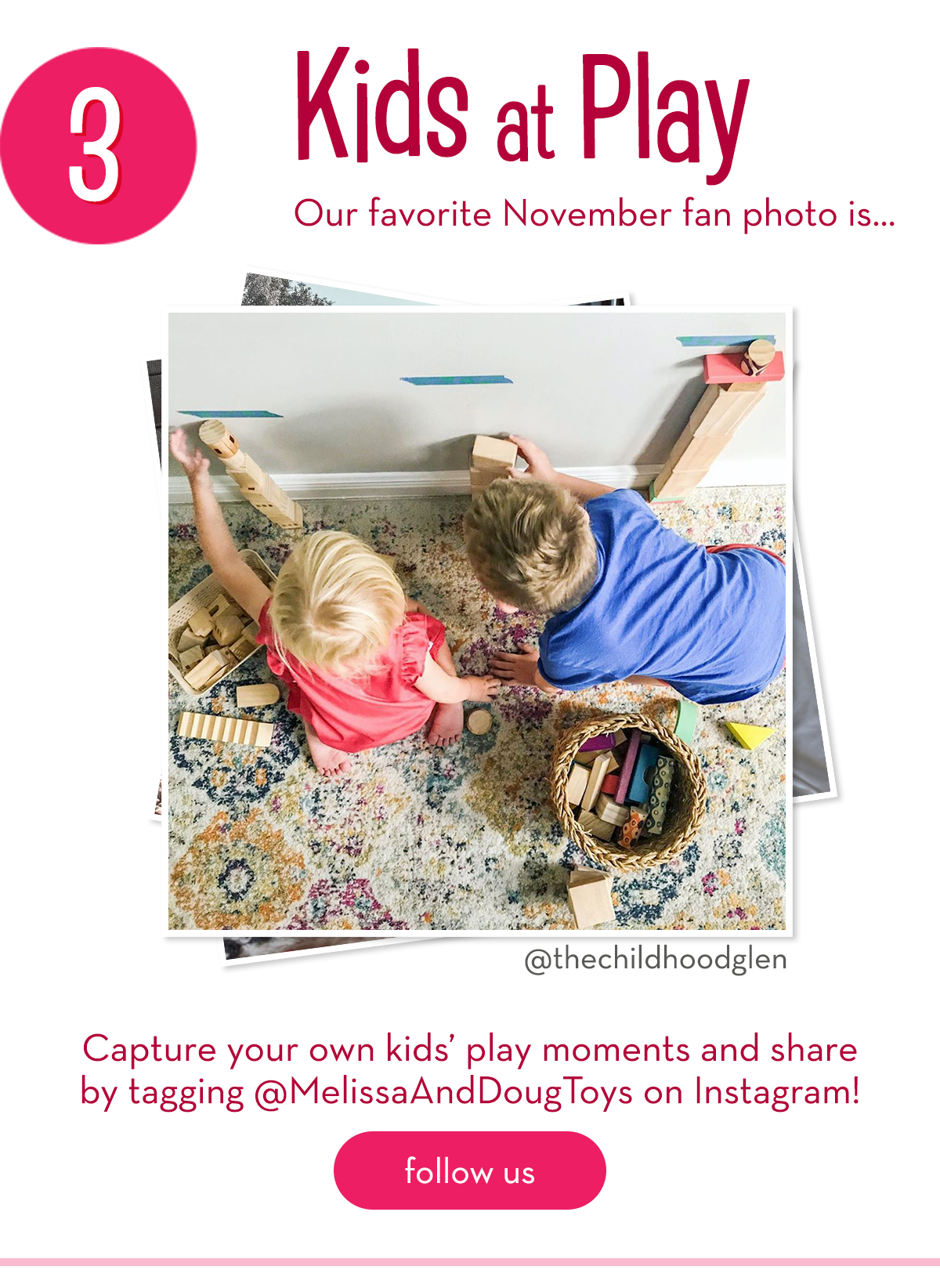 Kids at Play. Capture your own kids' play moments and share!