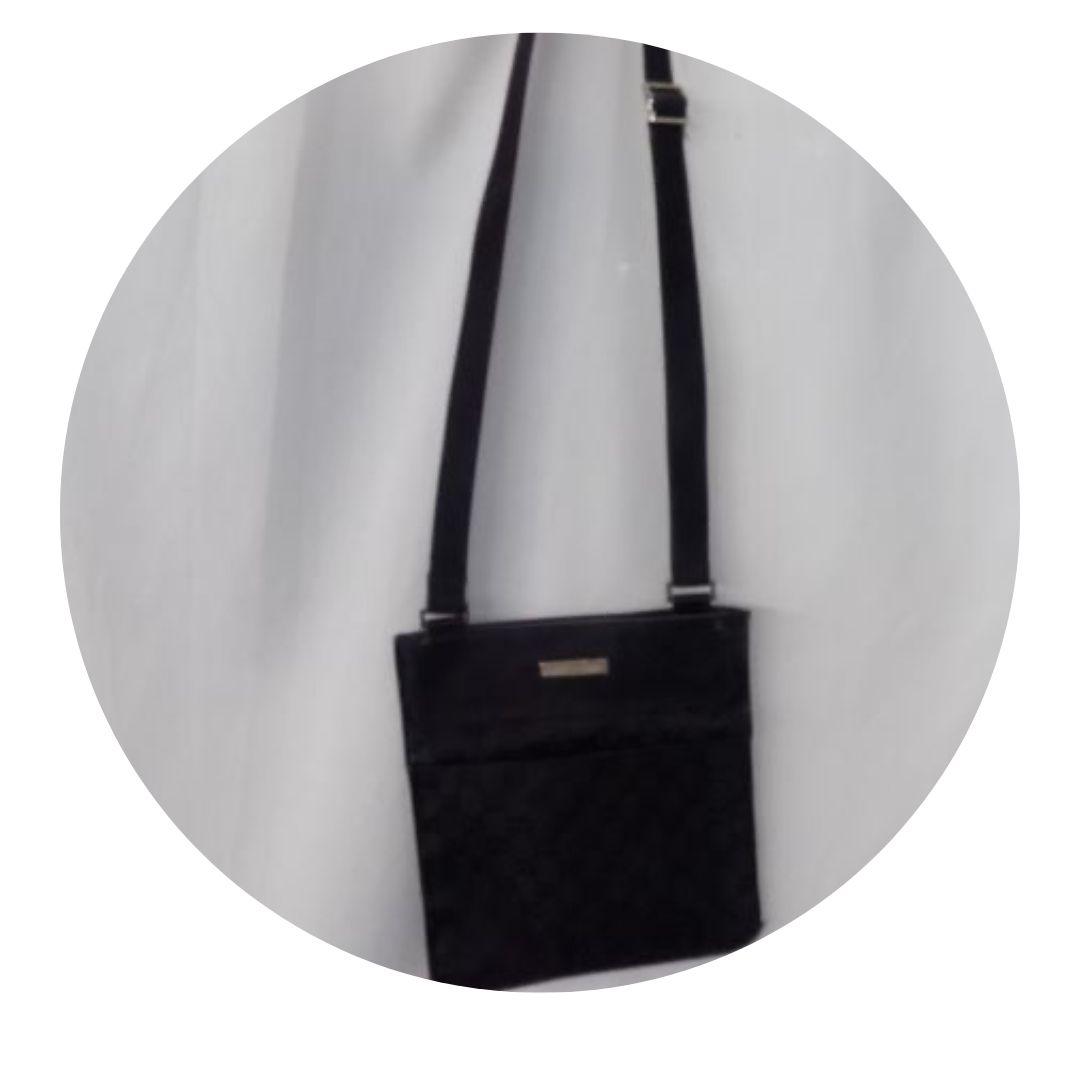 Small Gucci Black Handbag