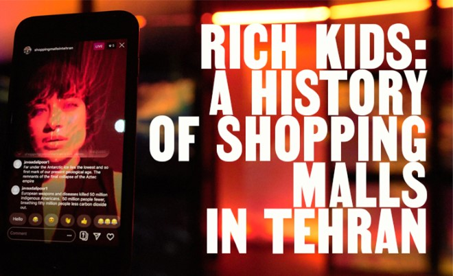 A mobile phone with a woman''s face visible. Text: Rich Kids: A History Of Shopping Malls in Tehran