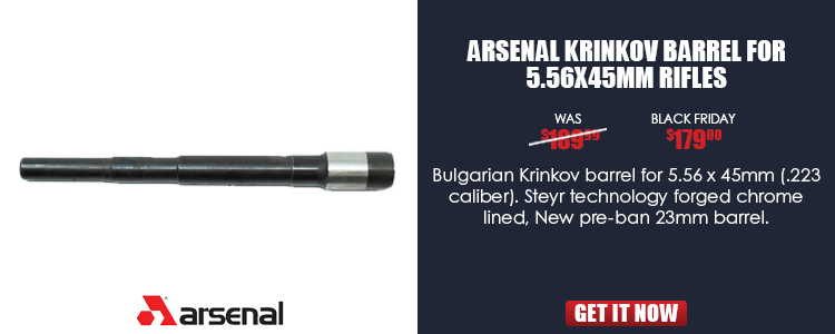 Barrel, 5.56x45mm, for Krinkov, Arsenal Bulgaria