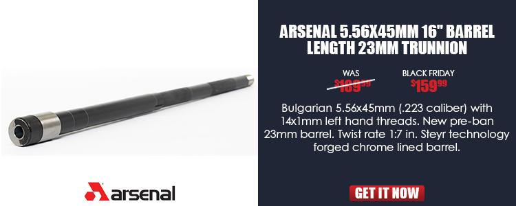 Barrel, 5.56x45mm, 16-inch long, Arsenal Bulgaria
