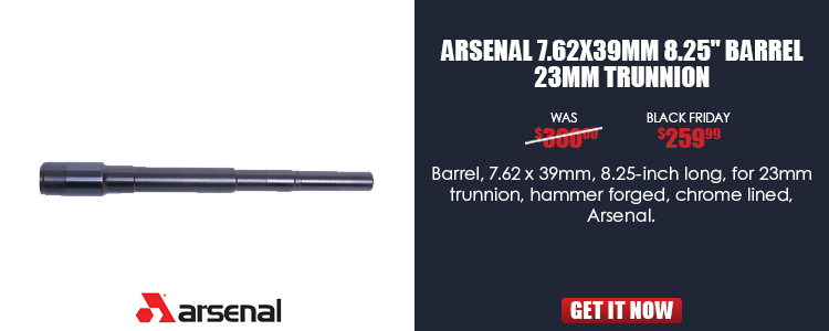Barrel, 7.62x39mm, 8.25-inch long, for 23mm trunnion, hammer forged, chrome lined, Arsenal Bulgaria