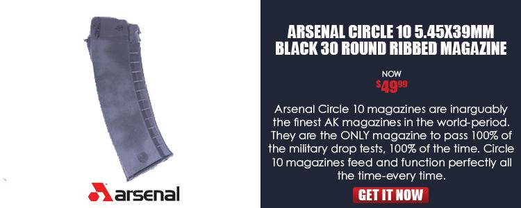 Magazine, 5.45x39 (AK-74), 30rd, circle ((10)), ribbed, black reinforced polymer, Arsenal Bulgaria