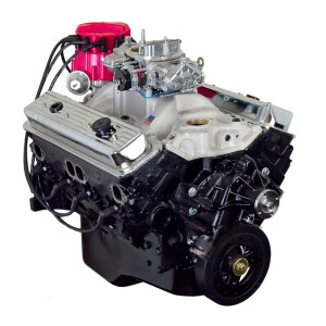 ATK HP99C Chevy 350 Vortec Complete Engine 290HP