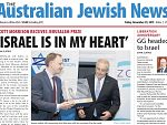ICC rejects Morrison Gov''t plea for Israeli exemption from war crimes prosecution