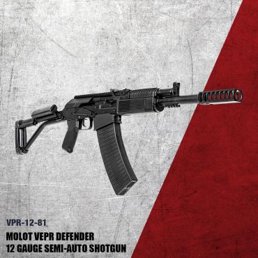 Vepr 12 Shotgun, 12 ga.,18.4-in barrel, integrated muzzle brake, left-side folding, 8rd and 5rd mag,