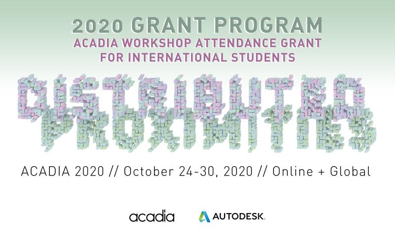 Acadia2020 grants   international