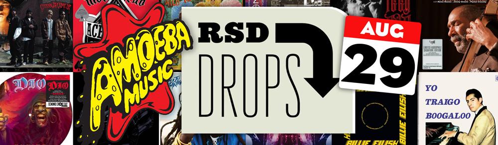 Shop RSD Releases