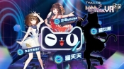 Bilibili Hosting China's First Live Concert Featuring All VTuber