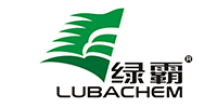 Shandong Luba establishes wholly-owned subsidiary to further plan in biological field