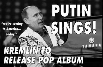 putin_sings.jpg