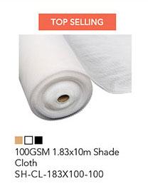 100GSM 1.83x10m Shade Cloth