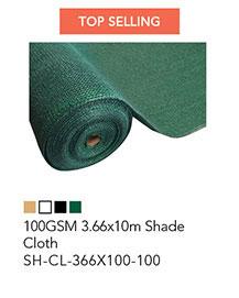 100GSM 3.66x10m Shade Cloth