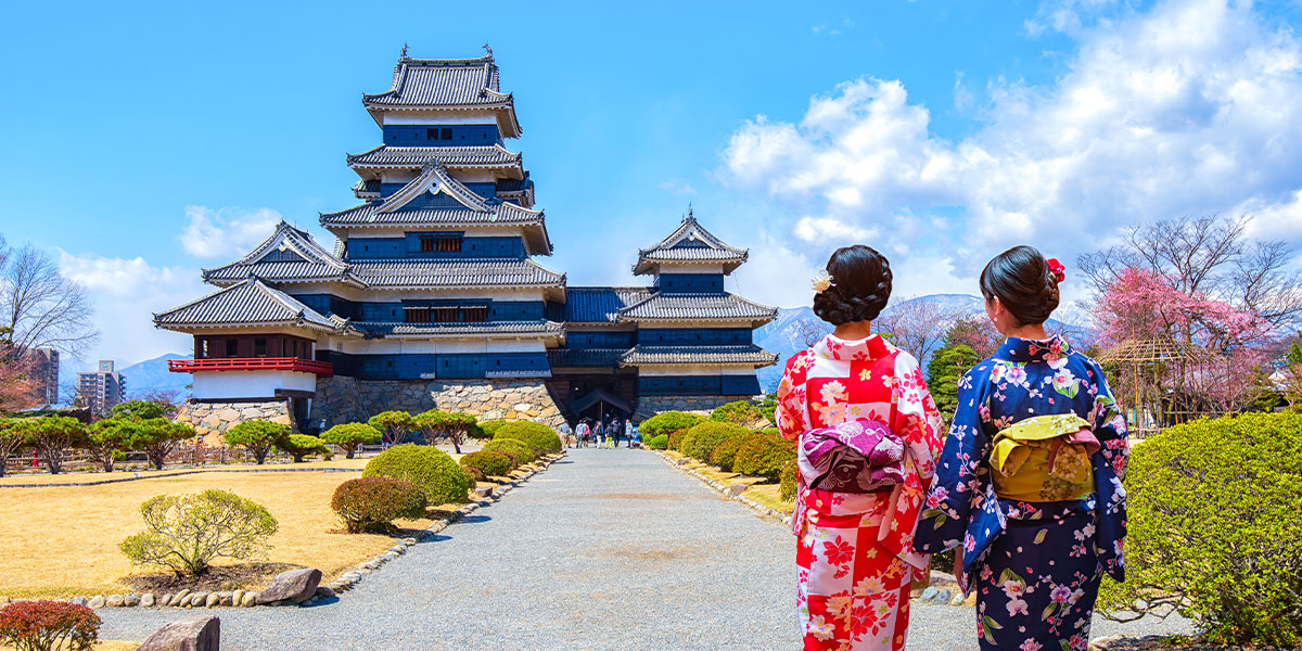 Uncover Japan � The Land of the Rising Sun