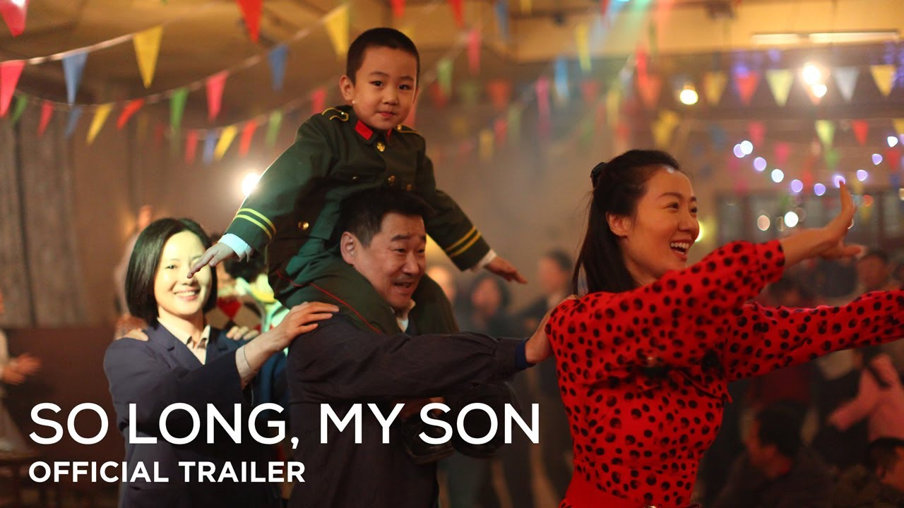 SO-LONG-MY-SON-TRAILER-IMAGE