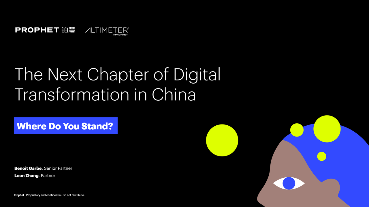 The Next Chapter of  Digital Transformation  in China