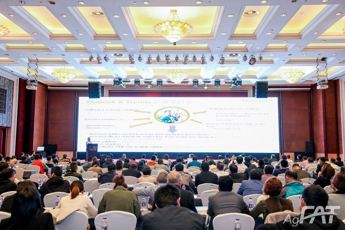 Focusing on technology and market to promote cooperation in demand and supply - 2019 Ag Formulation & Application Technology Congress