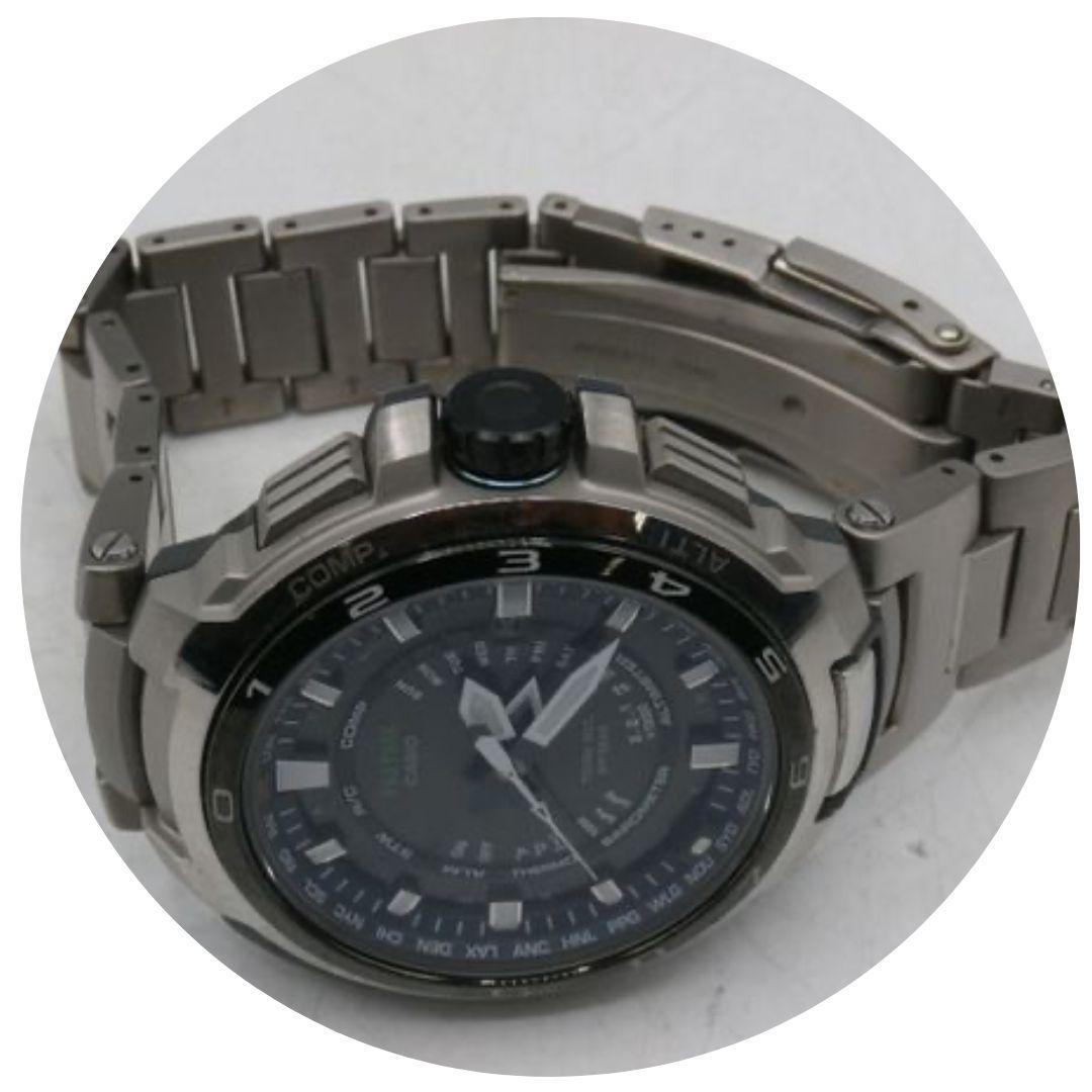 Casio Prx-7001t Pro Trek Watch