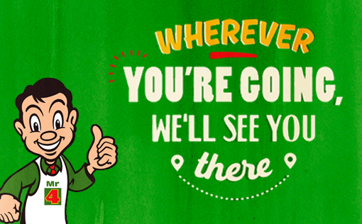 wherever_you_re_going_we_ll_see_you_there.jpg