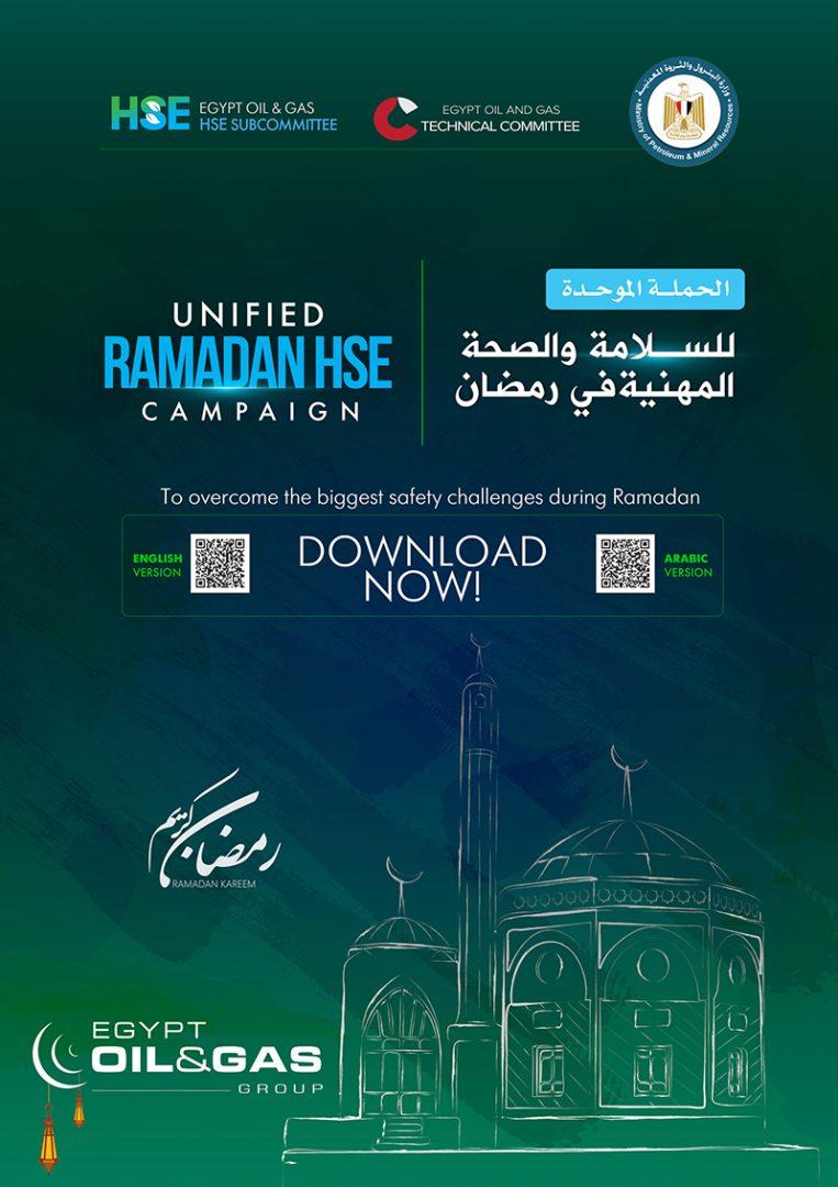 HSE_Ramadean_Advert.jpg