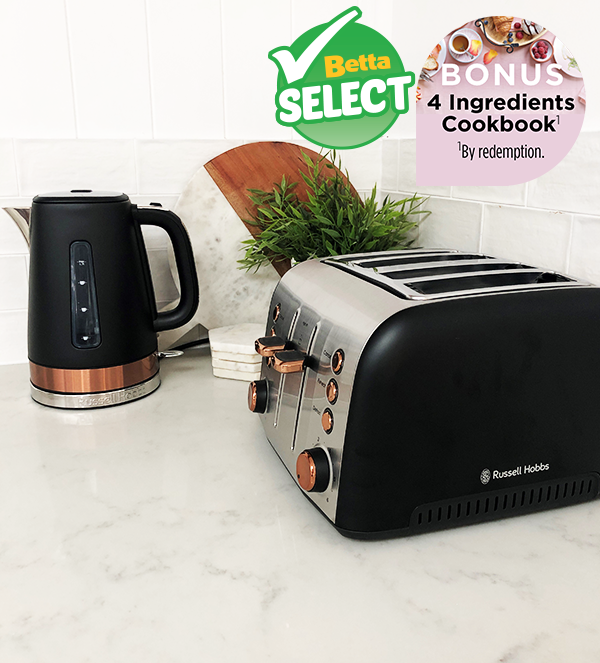 RUSSELL HOBBS INSPIRE KETTLE AND TOASTER PACK