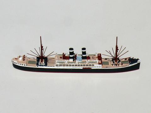 RHE 184A Simon Bolivar regular livery
