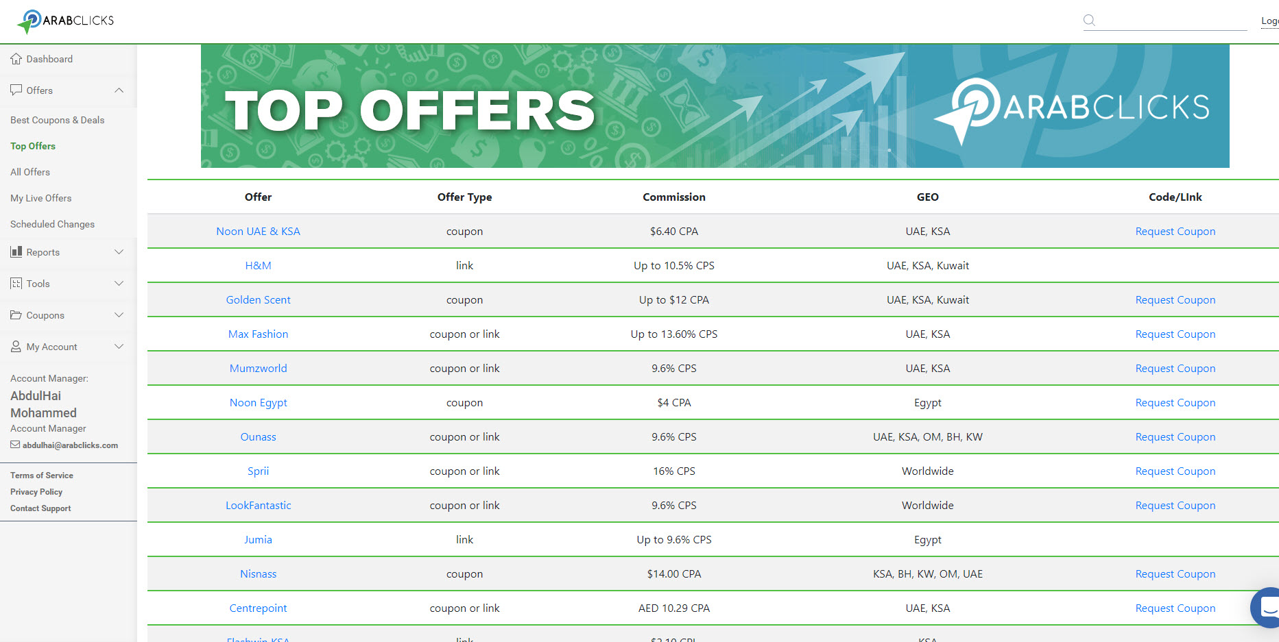 Top Offers1