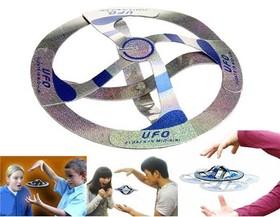 Magic Floating Rotating UFO Toy