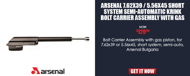 Bolt carrier assembly w/ gas piston, for 7.62x39, 5.56x45, short system, semi-auto, Arsenal Bulgaria