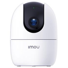 IPC-A22EP Dahua IMOU Ranger 2 Wireless WiFi Camera 1080P HD White