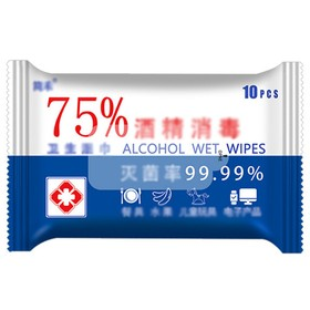 10Pcs/pack 75% Alcohol Disinfection Cleaning Wet Wipes 1 Pack
