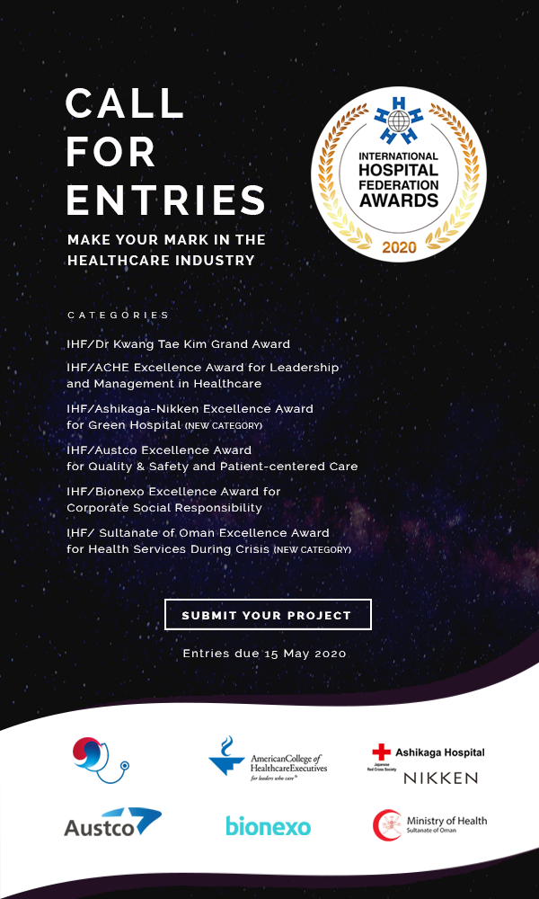 Call for entries for the 2020 IHF Awards is now open