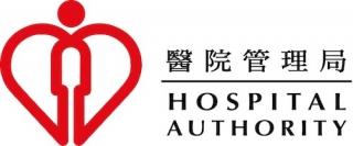 Hong Kong Hospital Authority activates Emergency Response Level