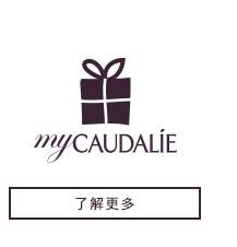 Join myCaudalie