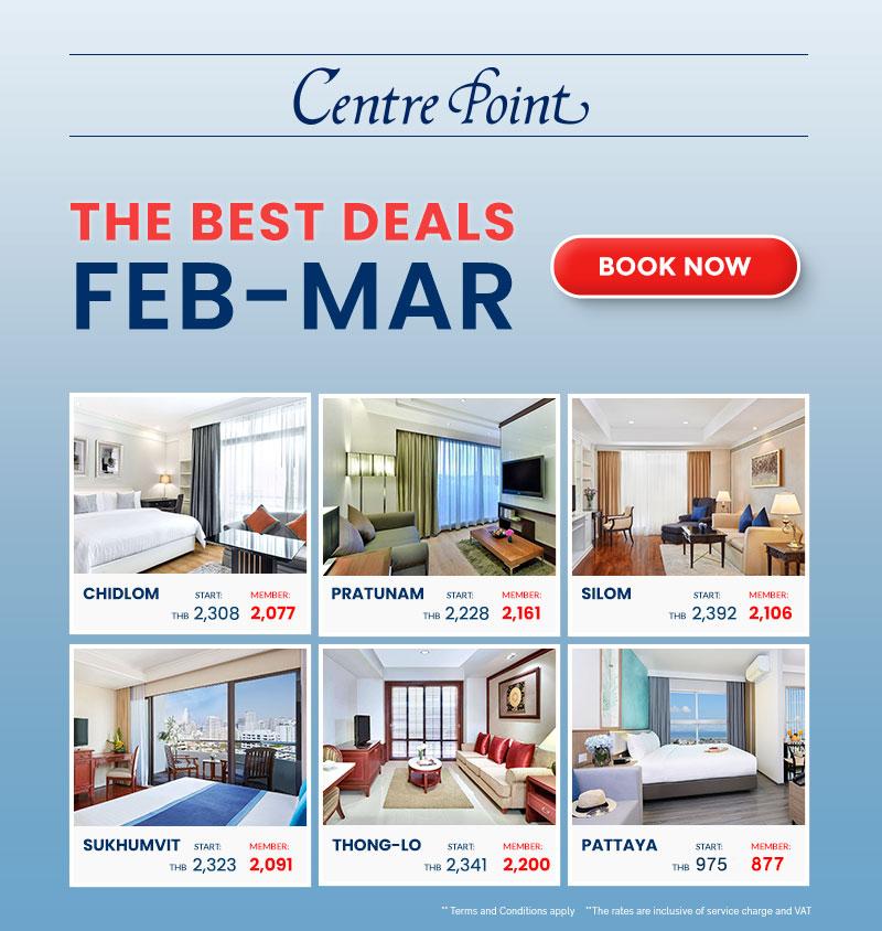 The best deals FEB - MAR