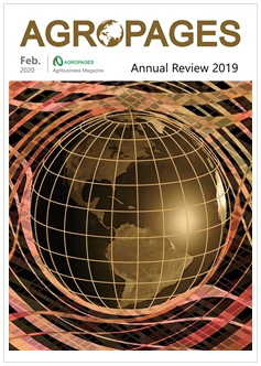 Annual Review 2019