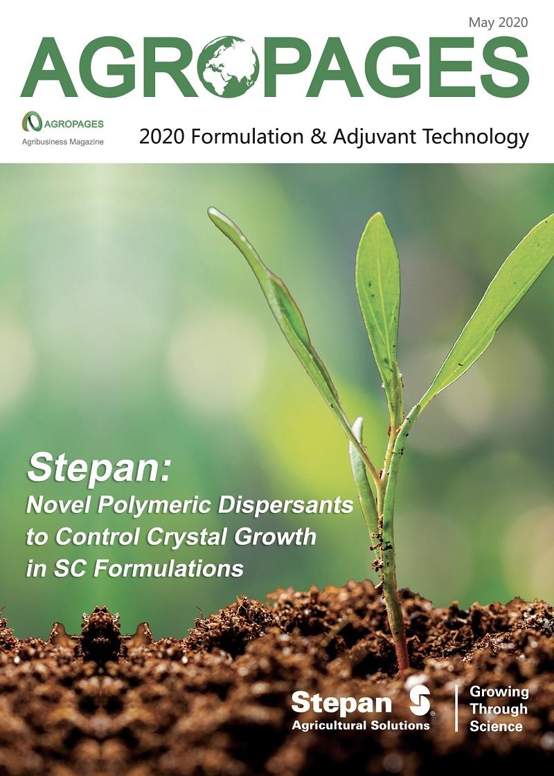 2020 formulation adjuvant