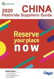 2020 Pesticide Suppliers Guide