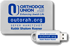 OU Torah Flash Drive