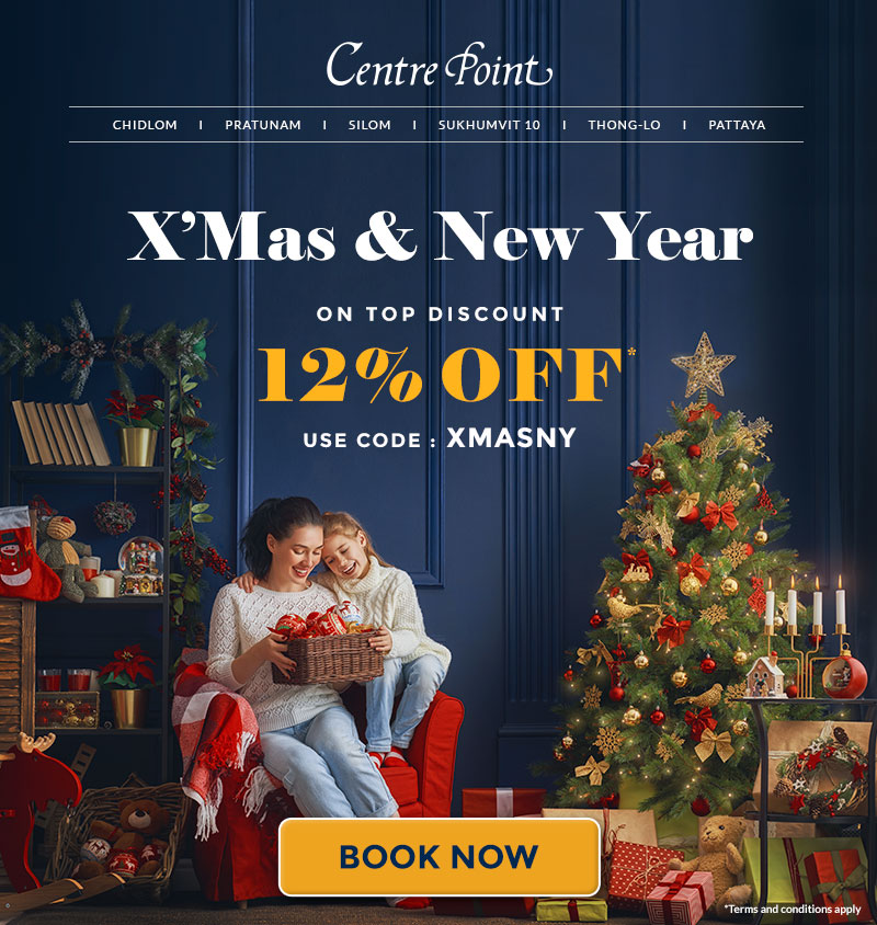 X'Mas & New Year ON TOP DISCOUNT 12% OFF. Use code: XMASNY