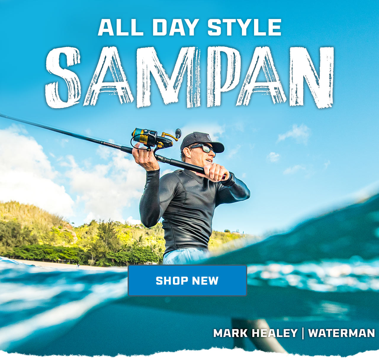 All Day Style - Sampan