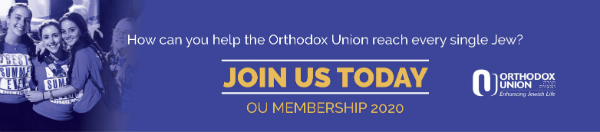 How can you help the OU reach every single Jew? Join us today - OU Membership 2020