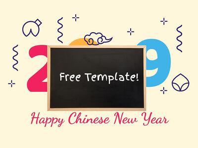 Free Chinese NY Template