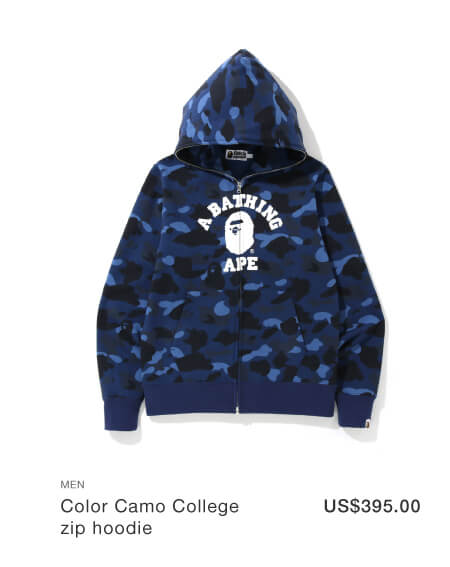 Color Camo College zip hoodie